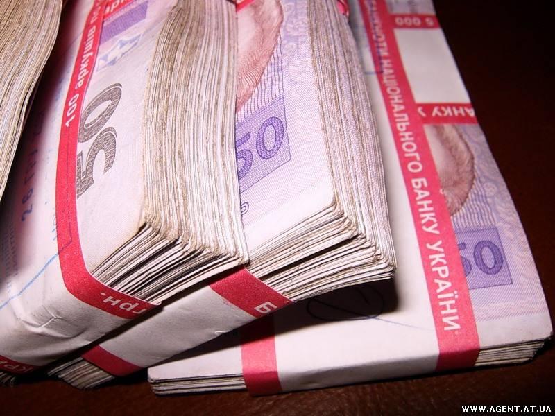 кредит онлайн украина демотиваторы