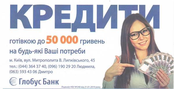 Восточный экспресс кредиты тольятти